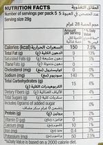SENSIBLE PORTION GARDEN VEGGIE CANISTER CHIPS – SEA SALT 141G