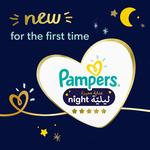 Pampers Premium Care Night Diapers, size 5, 12-17kg, 40 count