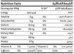 Earth Goods Organic Cane Sugar 500g