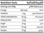 Earth Goods Organic Rigatoni, NON-GMO, Vegan, Good Protein Source 500g
