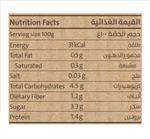 Earth Goods Organic Traditional Passata, 680g, Non GMO, Gluten free, Vegan
