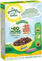 Nestle Nesquik Chocolate Breakfast Cereal 375g, Pack of 2