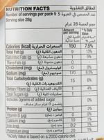 SENSIBLE PORTIONS CANISTER CHIPS SALT & VINEGAR DUAL PACK