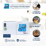 Fun® Everyday Premium 2-Ply Paper Napkin Tissue Paper 25x25cm, White, Pack of 100 X 5