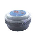 Fun® Indispensable Black Round Food Container set with lid 48oz (5 Pcs) X 5