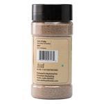 Cardamom Seed Powder 65g