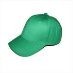 Genius Girls Baseball Cap,Green