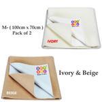 BeyBee Waterproof Baby Bed Protector Dry Sheet for New Born Babies Gifts Pack, (Medium, Ivory/Beige)