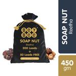 BeyBee 100% Organic Multipurpose Reetha for Hair Growth | Soap Nuts Shells for Laundry | (450Gms)