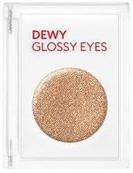Missha Dewy Glossy Eyes Shooting Brown