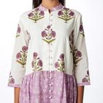 Pink Lemon Purple & White Printed Maxi Dress (SS18-12)