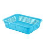 Mini Basket - Blue
