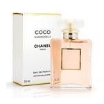 Chanel Coco Mademoiselle For Women Eau De Toilette 50ML
