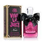 Juicy Couture Viva La Juicy Noir For Women Eau De Parfum 100ML