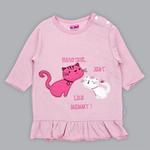 Smart Baby Baby Girl Sweatshirt With Full Pant Set , Pink/Dark Pink - SIMGA20911029