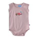 Smart Baby Baby Boys Plain Bodysuit, White/Beige-BIGS20SB502MBEG
