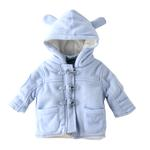Rock a Bye Baby Baby Boy Duffle Coat , Blue - JCGS19567