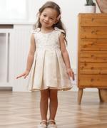 Smart Baby Baby Girl Party Dress ,Light Beige - GEGS21DG6632