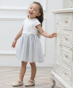Smart Baby Baby Girl Party Dress , Grey/White - GEGS21DG8001