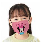 Minnie Mouse Girls 3pc Washable Face Covering , Coral/White - TCGLTRHA8837