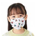 Minnie Mouse Girls 3pc Washable Face Covering , White - TCGLTRHA8843