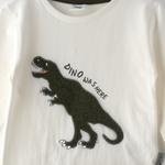 Genius Boys T-shirt With Pajama Set , White/Olive - HDGLW20B2064