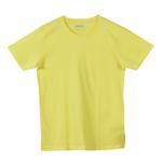 Genius Boys T-Shirt , Yellow - SSG17189COL5