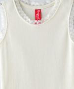 Nexgen Girls Girls Vest ,Off White - VCGS21149COL2